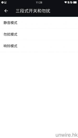Screenshot_20160615-112814