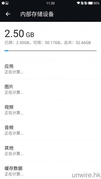 Screenshot_20160615-113101