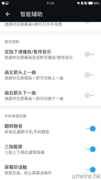 Screenshot_20160615-113132