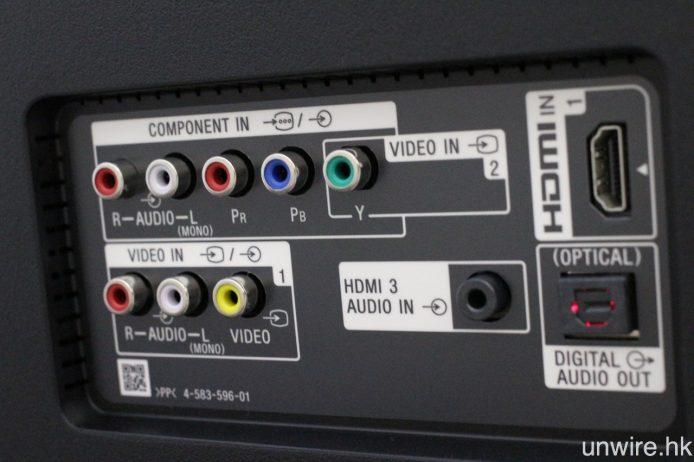 共設有 4 組 HDMI 輸入端子、3 組 USB、色差、3.5mm mini jack 及 AV 等輸入端子。