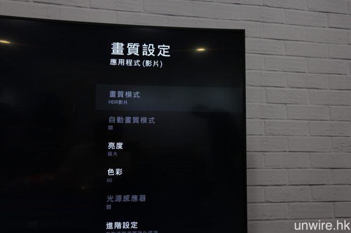 預載的 Netflix Android TV app,已經支援顯示 Ultra HD 4K 超高清及 HDR 高動態範圍。