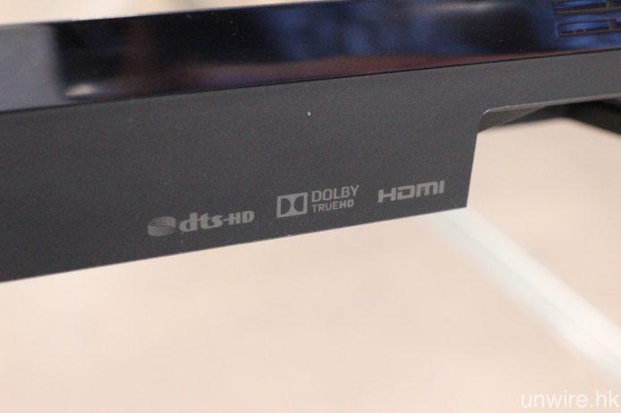 內置 DTS-HD 及 Dolby TrueHD 解碼。