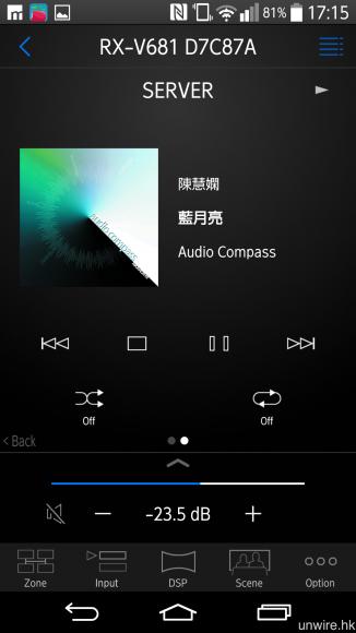 Yamaha_23