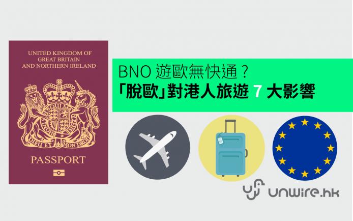 bno_travel