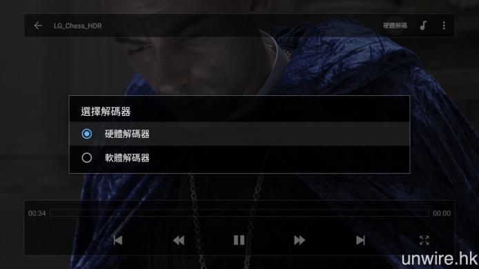 除支援影像硬解功能外,《MX Player》亦可外掛字幕檔案。