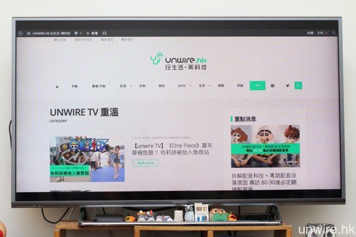 之後 Chromecast 裝置就會在電視上同步顯示該網頁,但只會顯示網頁主要內容,不會網址、書籤列及工具列,而且會留下上下黑 Bar。