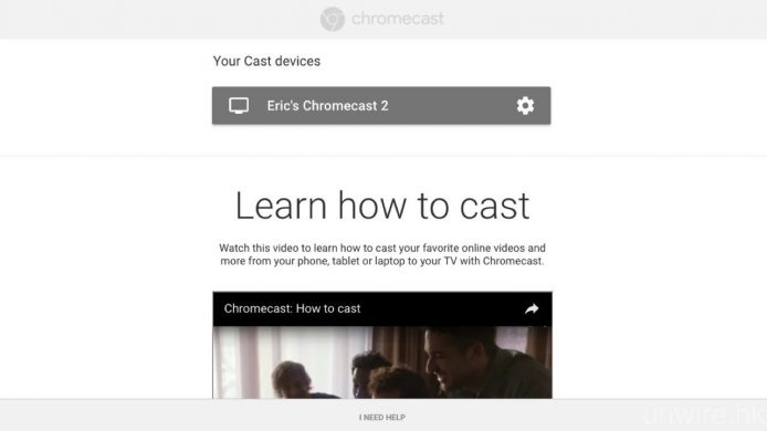 ▲之後就會看到已連線的各支 Chromecast 裝置,若要改名需按加邊的「設定」圖示。