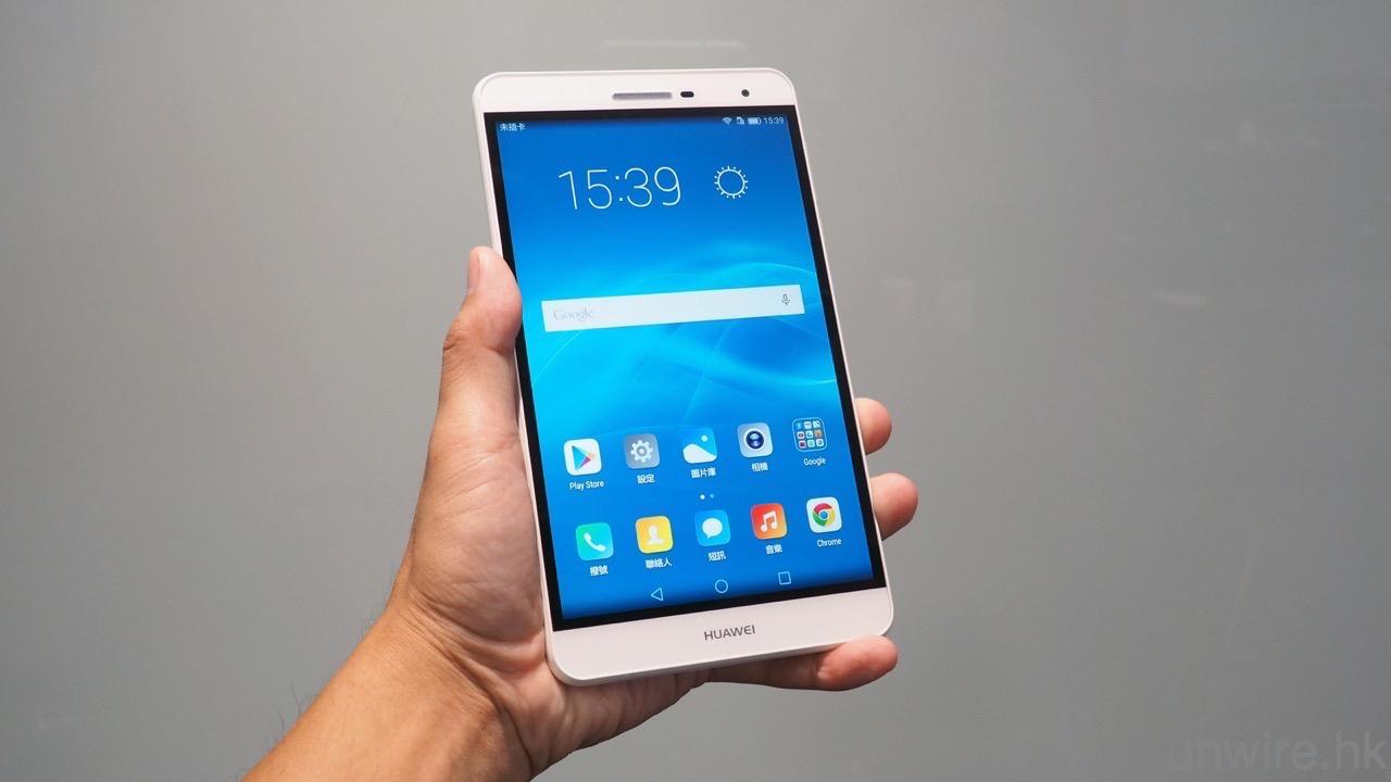 2 千有找買到高清指紋平板!Huawei 香港推出 MediaPad T2 7.0 Pro