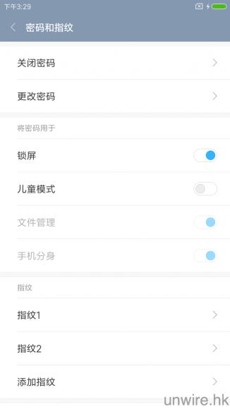 Screenshot_2016-07-27-15-29-25-857_com.android.settings