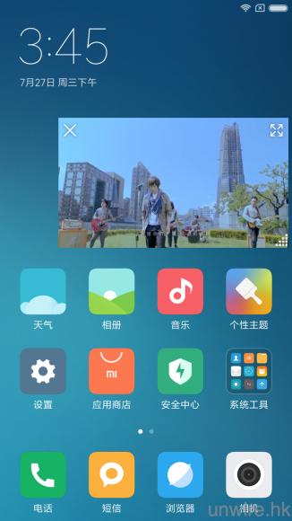 Screenshot_2016-07-27-15-45-18-516_com.miui.home