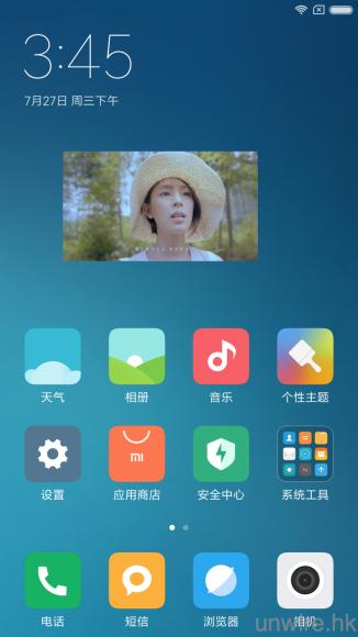 Screenshot_2016-07-27-15-45-30-906_com.miui.home