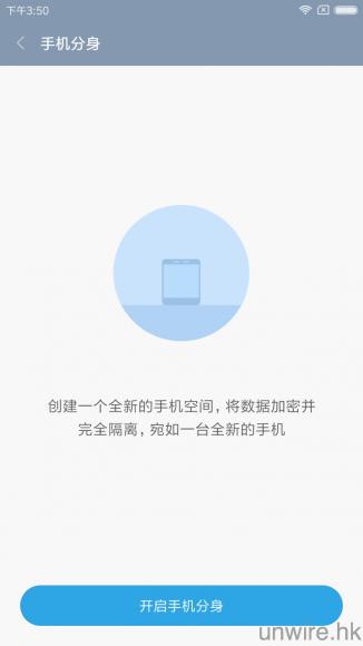 Screenshot_2016-07-27-15-50-15-703_com.miui.securitycore