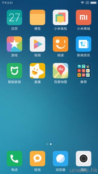 Screenshot_2016-07-27-15-51-10-554_com.miui.home
