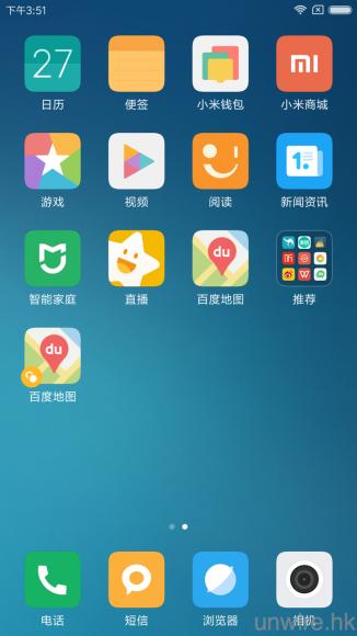 Screenshot_2016-07-27-15-51-33-937_com.miui.home