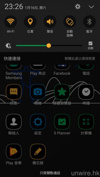 Screenshot_20160116-232659