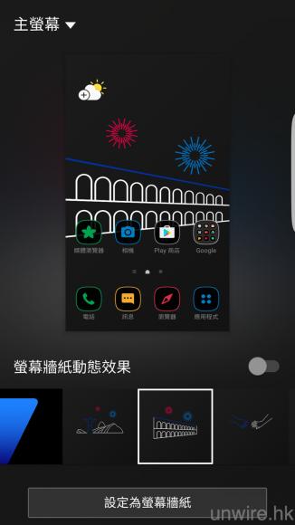 Screenshot_20160116-232807