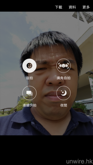 Screenshot_20160718-135231