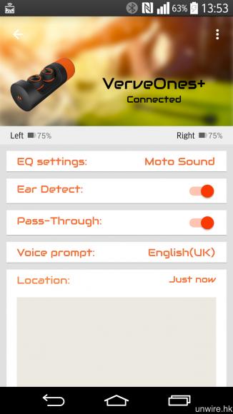 配合專屬 App《Hubble》,除可掌握耳機的電量外,亦可開啟 Pass-Through 功能,令用戶配戴耳機時仍可聽到周圍的聲音。