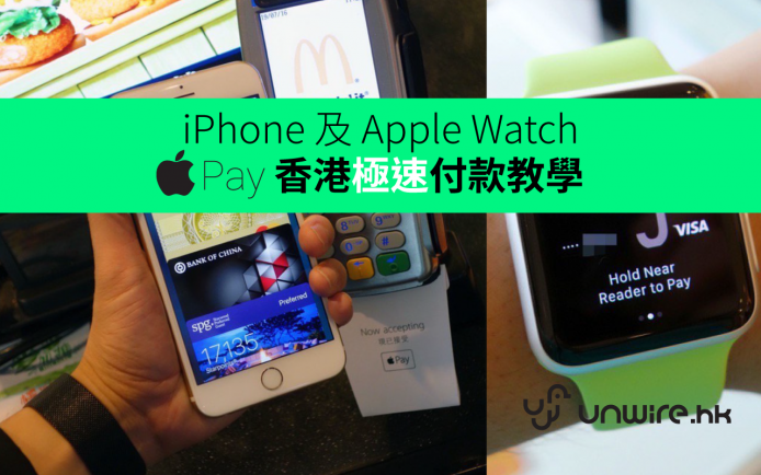 applepay_method