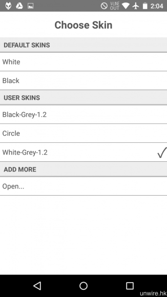 要數《foobar2000 Mobile》最花巧的功能,可能已是自行轉換介面主題(Skin)功能。