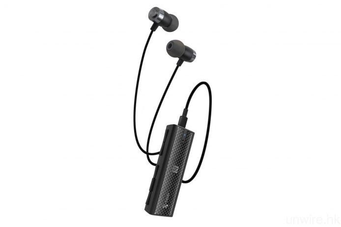 隨 MusicClip 9100 將會附送早前推出之 ProStereo L1 Hi-Res Audio 認證耳機的短線精裝版本,而其 3.5mm 輸出端子亦可配合其他耳機使用,官方表示足以驅動 500ohms 阻抗耳機。