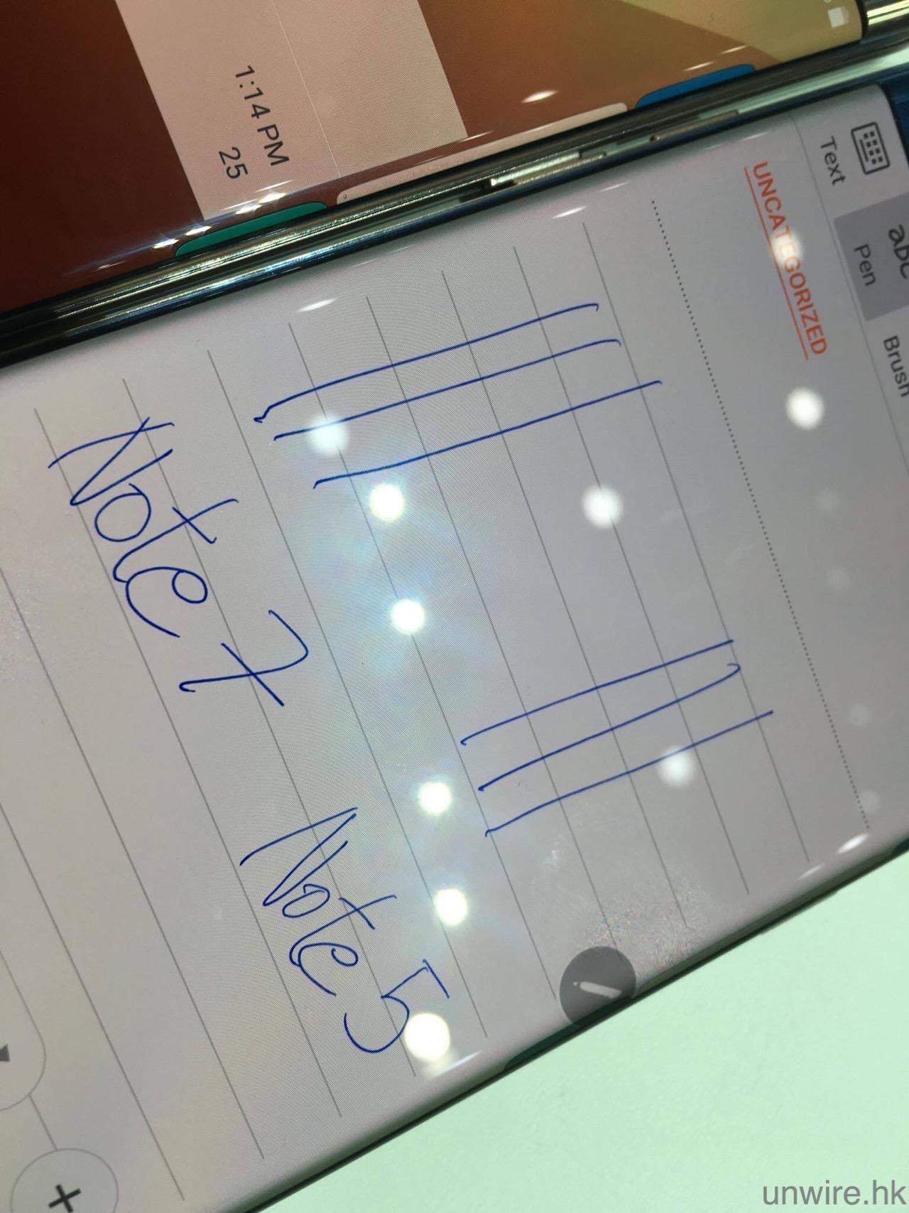 虹膜解鎖反應超快!Samsung Galaxy Note 7 天恩現場評測