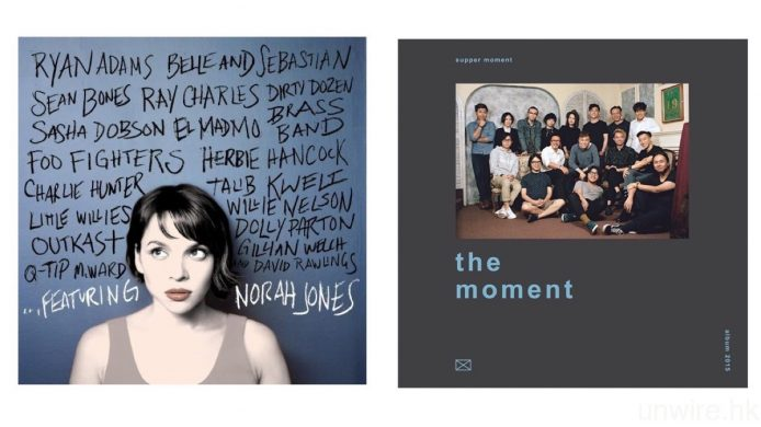 試聽歌曲:Norah Jones《Soon The New Day》16bit/44.1kHz ALAC 檔、Supper Moment《幸福之歌》24bit/96kHz ALAC 檔。
