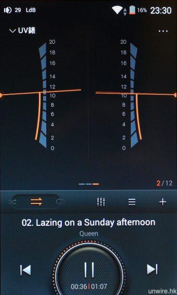 除顯示唱片封面外,播放歌曲時亦可選擇 UV 錶顯示。