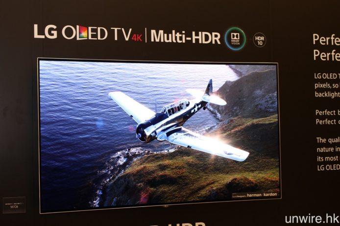 現時在香港支援 Dolby Vision 的電視,僅有 LG 的 Super UHD TV 及 4K HDR OLED TV。