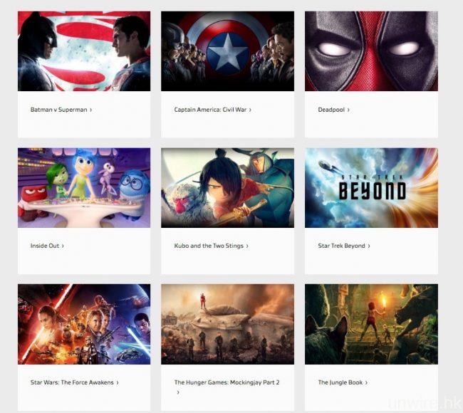 現時已支援 Dolby Vision 的電影共有 11 套,當中不乏大製作。