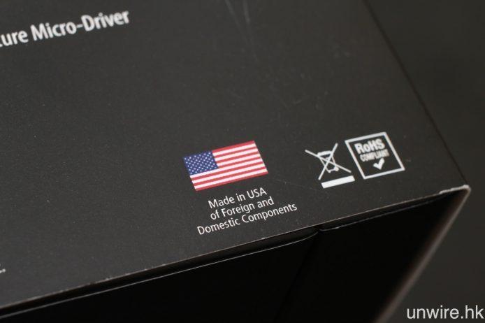 於美國原廠生產。