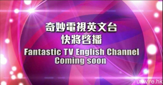 FantasticTV_08