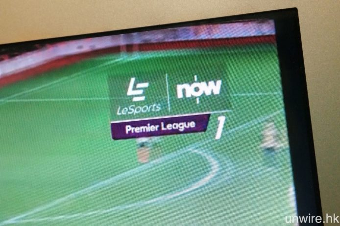 LeSports HK 與 nowTV 將以聯合品牌播放英超賽事及節目,而當下 nowTV 及 now 隨身睇亦已可觀看相關節目。