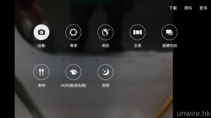 Screenshot_20160801-130120