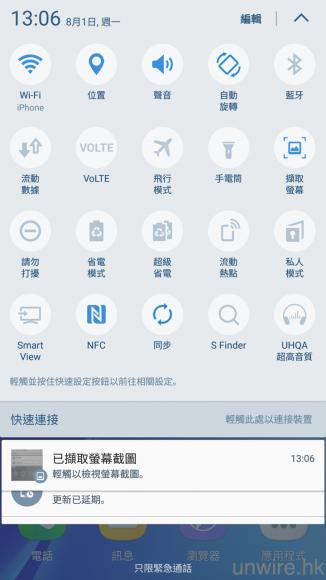Screenshot_20160801-130609