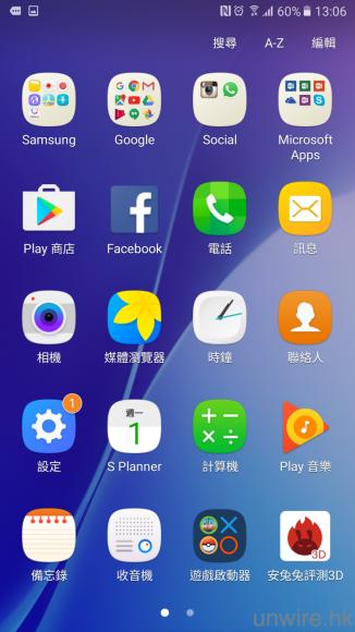 Screenshot_20160801-130616