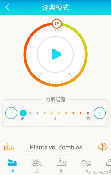 Screenshot_20160810-151920