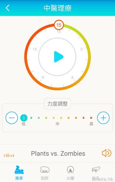 Screenshot_20160810-151929