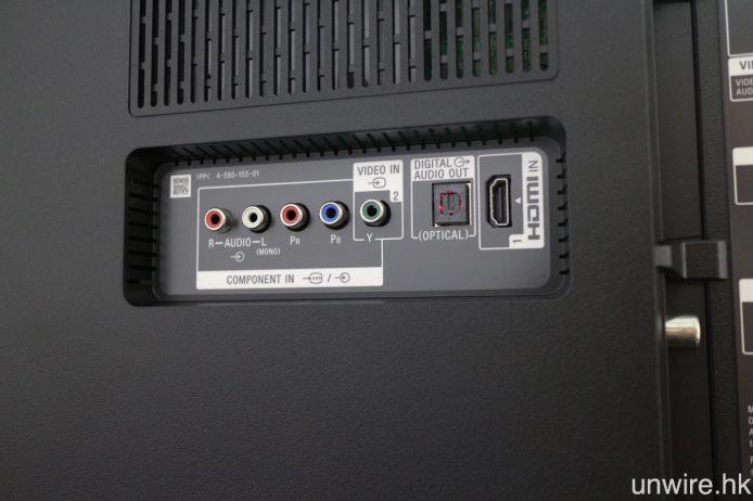 而機背則有另一組 HDMI 及色差輸入,以及光纖輸出。