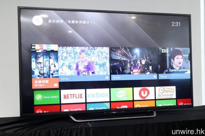 至於 X7500D 及 X7000D,則與入門級 4K 準 HDR 電視產品,畫質只算不過不失,但就有 65 吋(X7500D)及 55 吋、49 吋(X7000D)尺寸選擇。