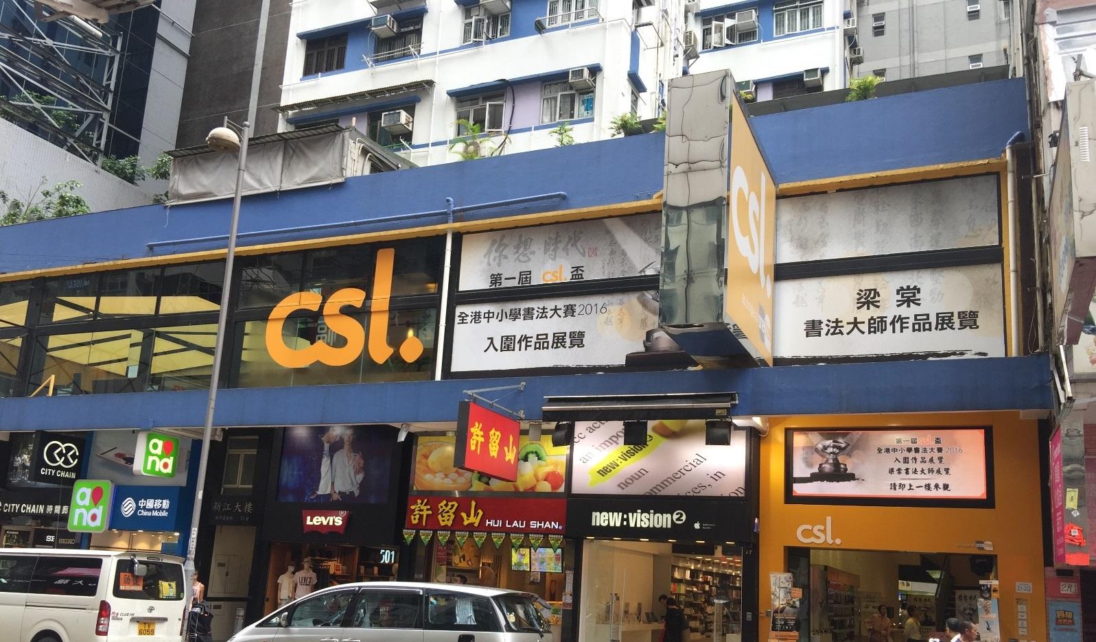 【iPhone X】預購攻略 IR (iReserve) +AOS 香港 Apple Store 直接連結