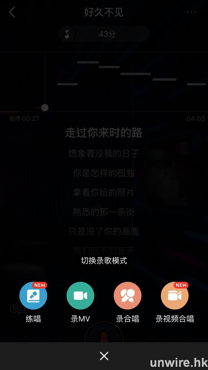 全民 k 歌 下載 app