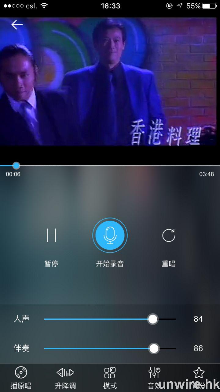 有硬件點可以無軟件?介紹兩大必備唱 K App:天籟 K 歌 + 全民 K 歌