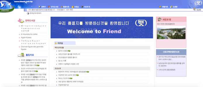 friend.com,貌似是一個社交網絡