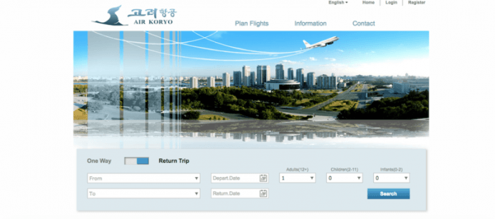 北韓航空公司網站,似乎可透過網絡購買機票