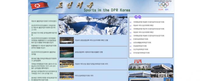 北韓體育運動網站