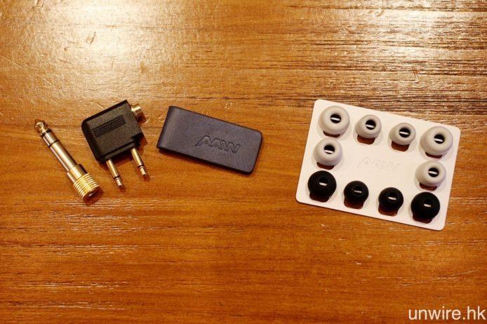 隨機附送配件豐富齊全,包括便攜收納盒、3.5/6.3mm 轉插、飛航轉插、線夾,以及 Q 專用的 3 對記憶耳棉及矽膠耳塞。
