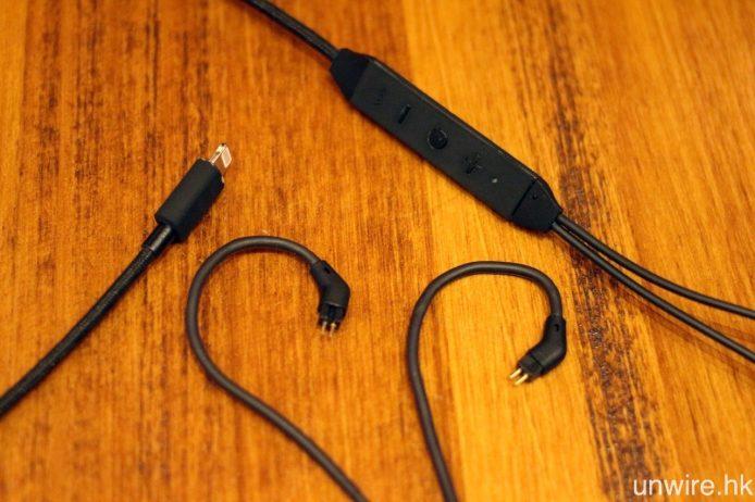 即場代理更宣佈 AAW 將會在今年年底推出專為 iOS 裝置而設的 Lightning 耳機升級線 Capri,將會提供 MMCX 及兩針 CM 插頭選擇,採用高純度無氧銅線芯。