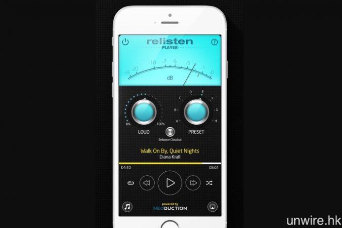 來自西班牙的 iOS 音樂播放 app《Relisten Player》,最高支援播放 32bit/384kHz 取樣率 PCM 訊號,內置 8 種預設音效模式,並將會為 COZOY 便攜耳擴度身訂造的調音模式。