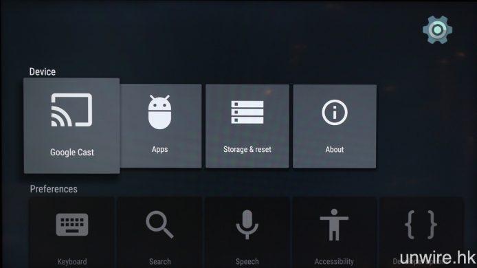 由於是 Android TV,因此兩者都可支援 Google Cast 鏡像投放功能。